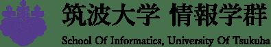 筑波大学 情報学群